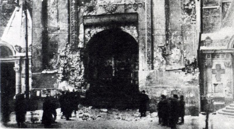32086 После обстрела Никольских ворот КремляА.Ф.Дорн.jpg