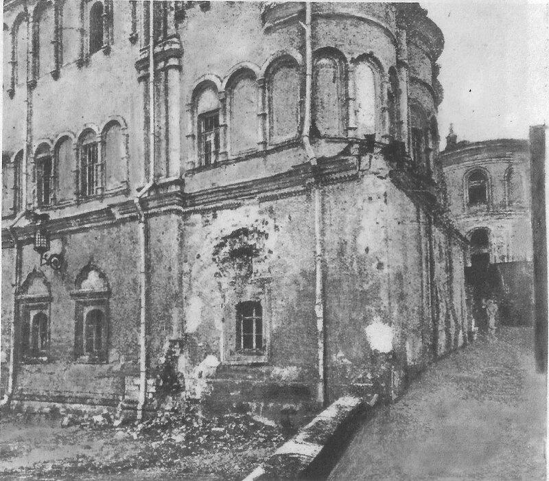 110636 Кремль. Расстрелянная церковь 12 апостолов Коллекция В.Дрибинского.jpg