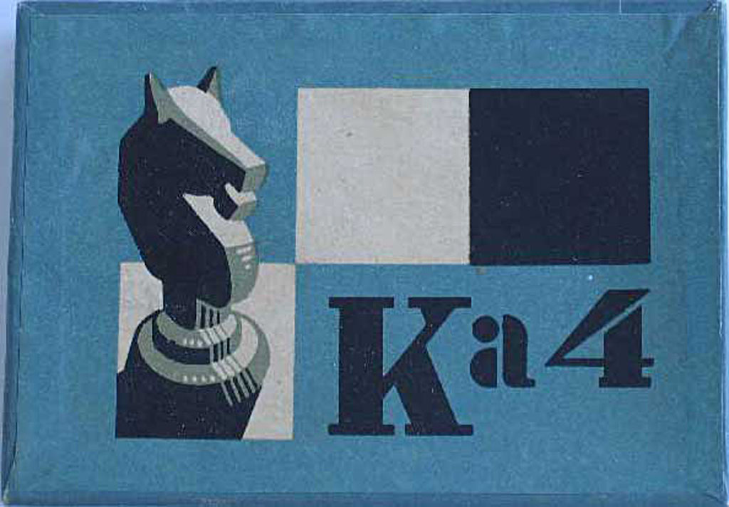Папиросы К а4