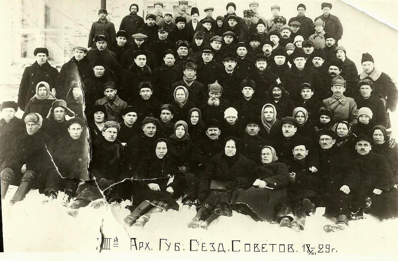 1929. XIII-й Архангельский Губернский Съезд Советов