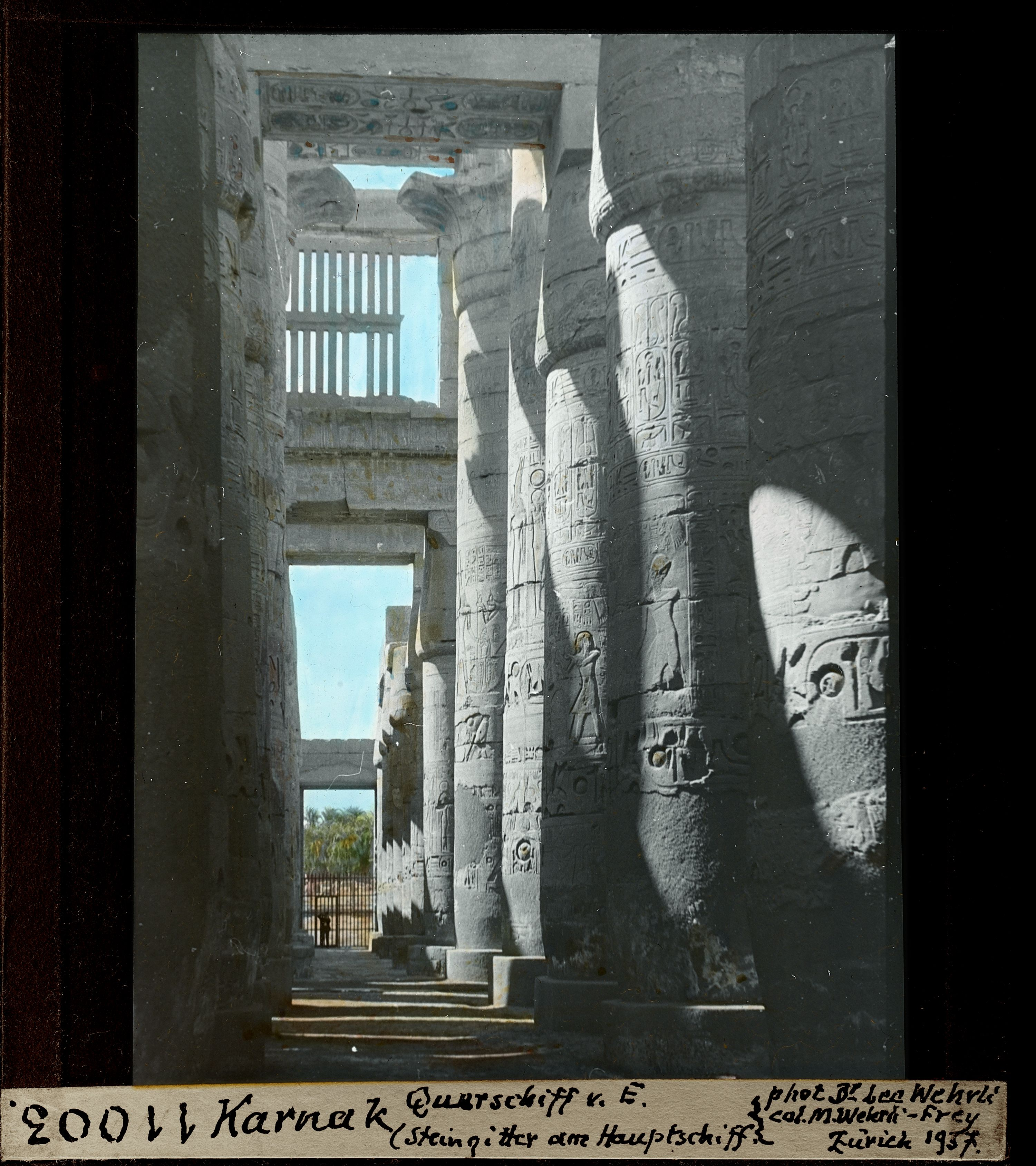 Трансепт с востока (Каменная сетка на нефе)