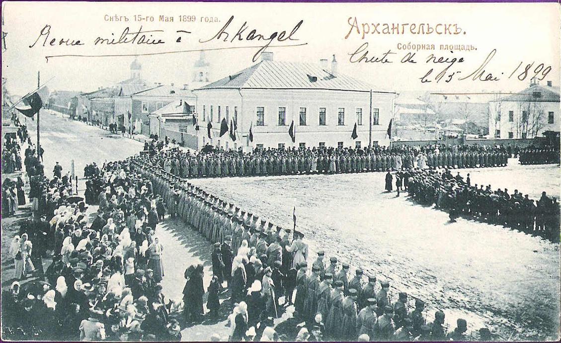 Построение архангельского гарнизона. 1899