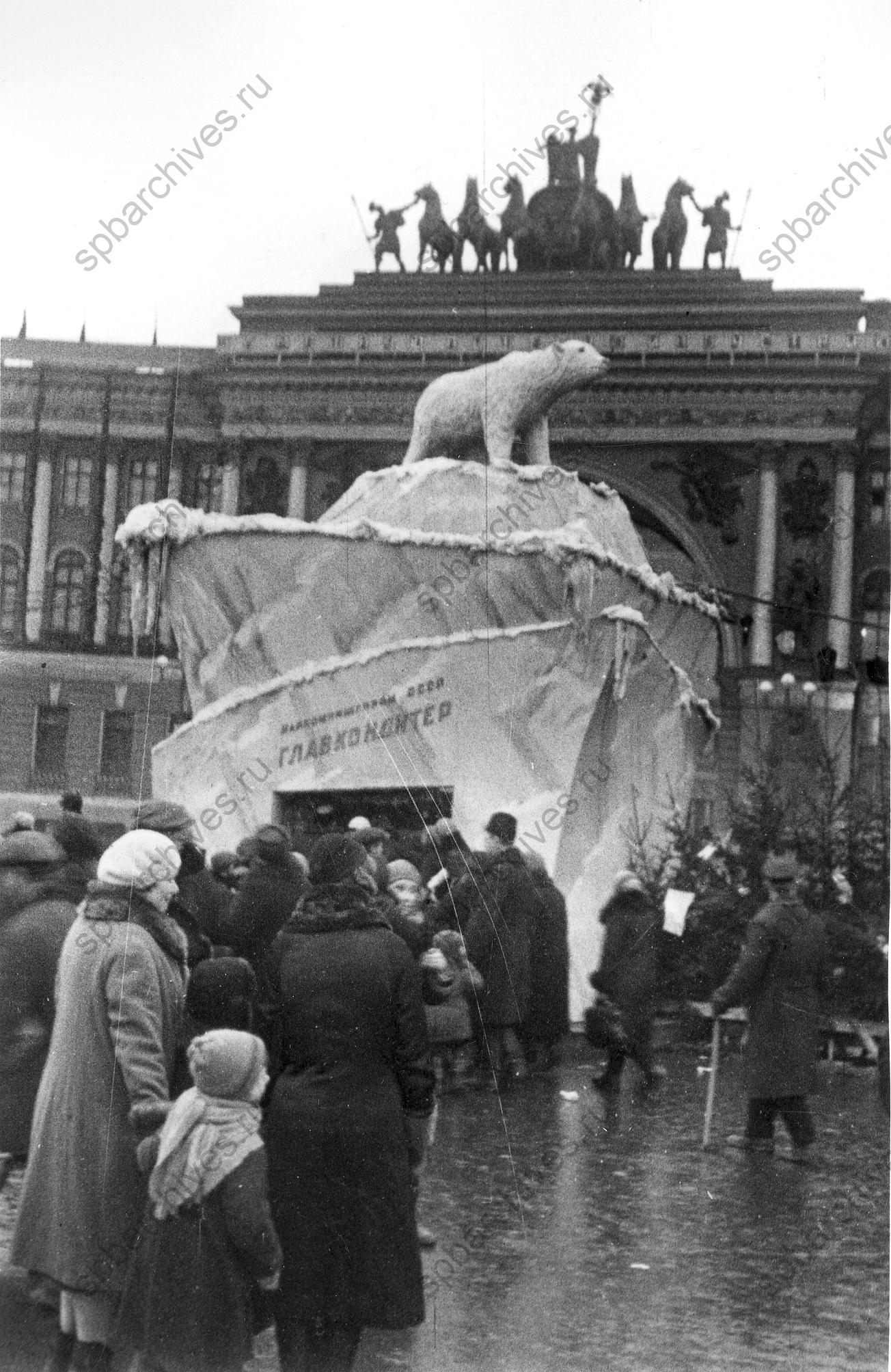 1937. Киоск «Главкондитера» На новогоднем базаре на площади Урицкого. Январь