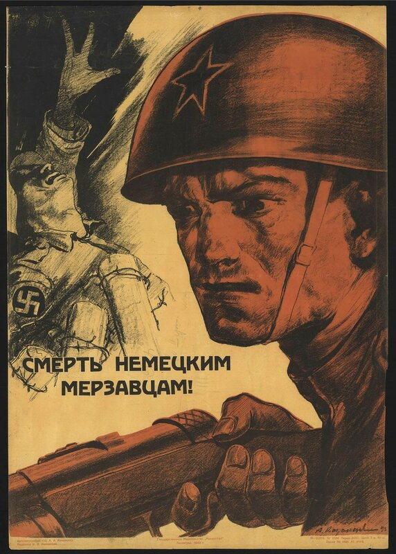убей немца, Смерть немецким мерзавцам!