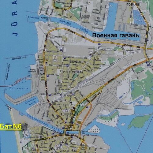 Лиепая - карта совр _12914.jpg