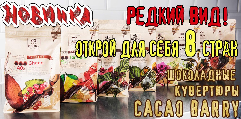 Шоколад_4.jpg