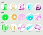Пермский дизайнер Егор Шабанов дизайн новых купюр 3.jpg