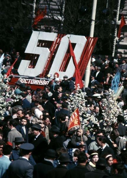 1967 Москва. Oddner, Georg (1923-2007)3 (2).jpg