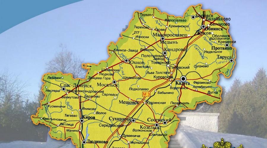 Калужская область сохранила позиции в ТОП-10 регионов России по реализации майских указов президента в сфере экономики