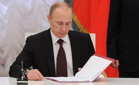 Владимир Путин подписал закон об исполнении федерального бюджета за 2016 год