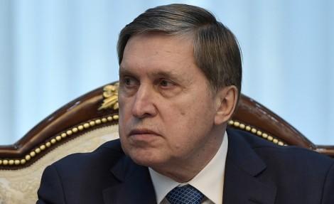 Ушаков: контакты Путина на саммите АТЭС, включая с Трампом, пока не прорабатываются