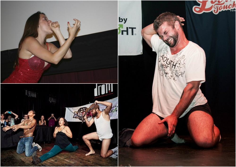 Соревнования по воображаемому сексу