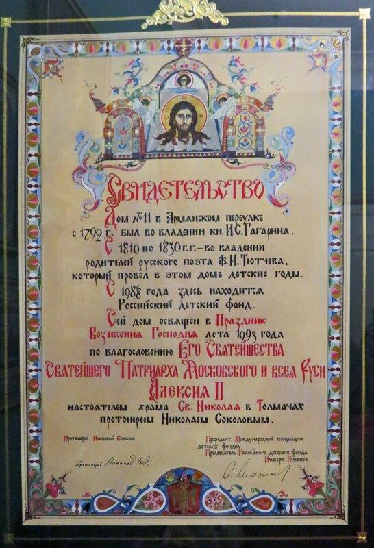 https://img-fotki.yandex.ru/get/896238/140132613.65a/0_239950_85355c2f_XL.jpg