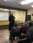 Дни памяти настоятеля Донской церкви священномученика протоиерея Георгия Извекова
