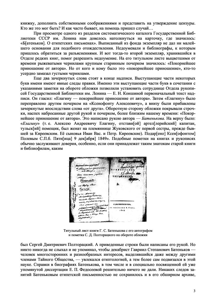https://img-fotki.yandex.ru/get/896238/199368979.87/0_20f328_d070d28a_XXXL.png