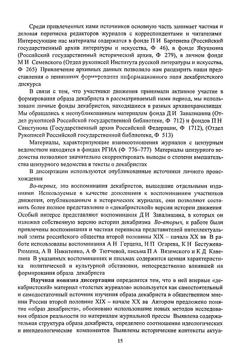 https://img-fotki.yandex.ru/get/896238/199368979.87/0_20f33d_daec6007_XXXL.jpg