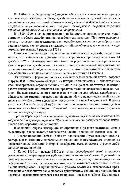 https://img-fotki.yandex.ru/get/896238/199368979.87/0_20f344_f93d5fa2_XXXL.jpg