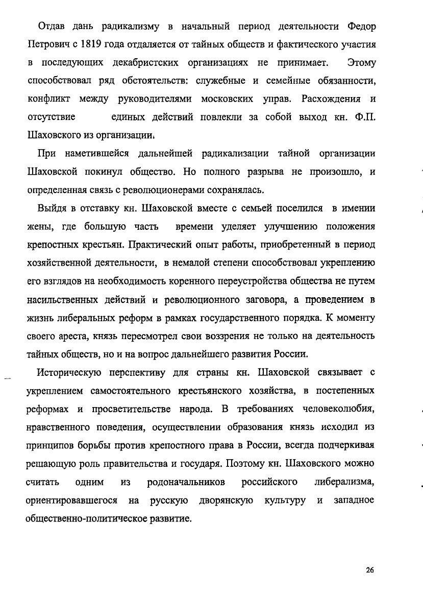 https://img-fotki.yandex.ru/get/896238/199368979.89/0_20f38d_60555358_XXXL.jpg