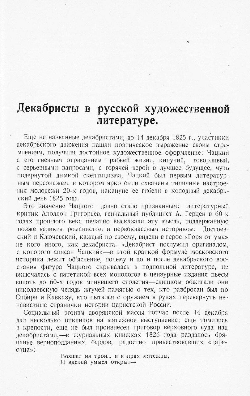 https://img-fotki.yandex.ru/get/896238/199368979.89/0_20f3ab_f91f3cf8_XXXL.jpg