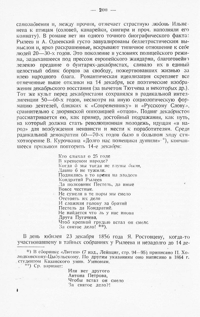 https://img-fotki.yandex.ru/get/896238/199368979.89/0_20f3b8_3b4b5df8_XXXL.jpg