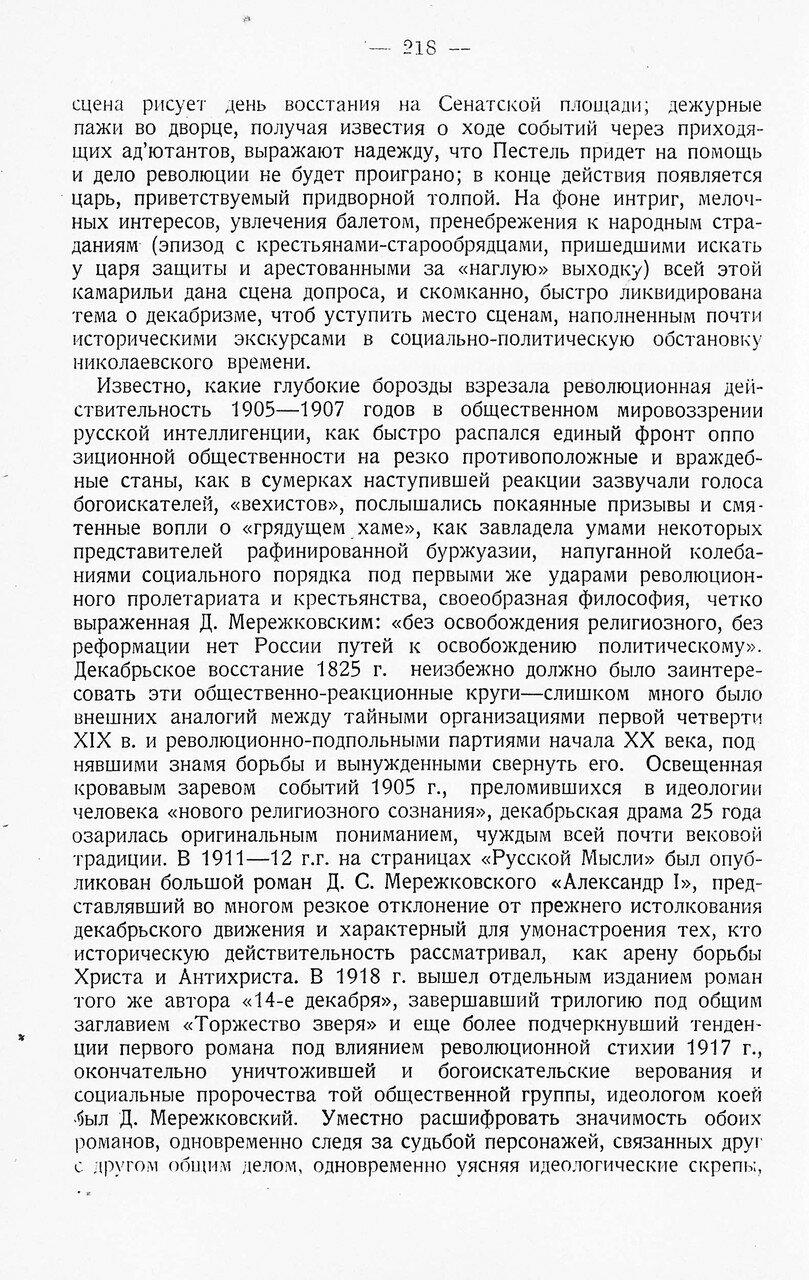 https://img-fotki.yandex.ru/get/896238/199368979.8a/0_20f3ca_3d1a081a_XXXL.jpg