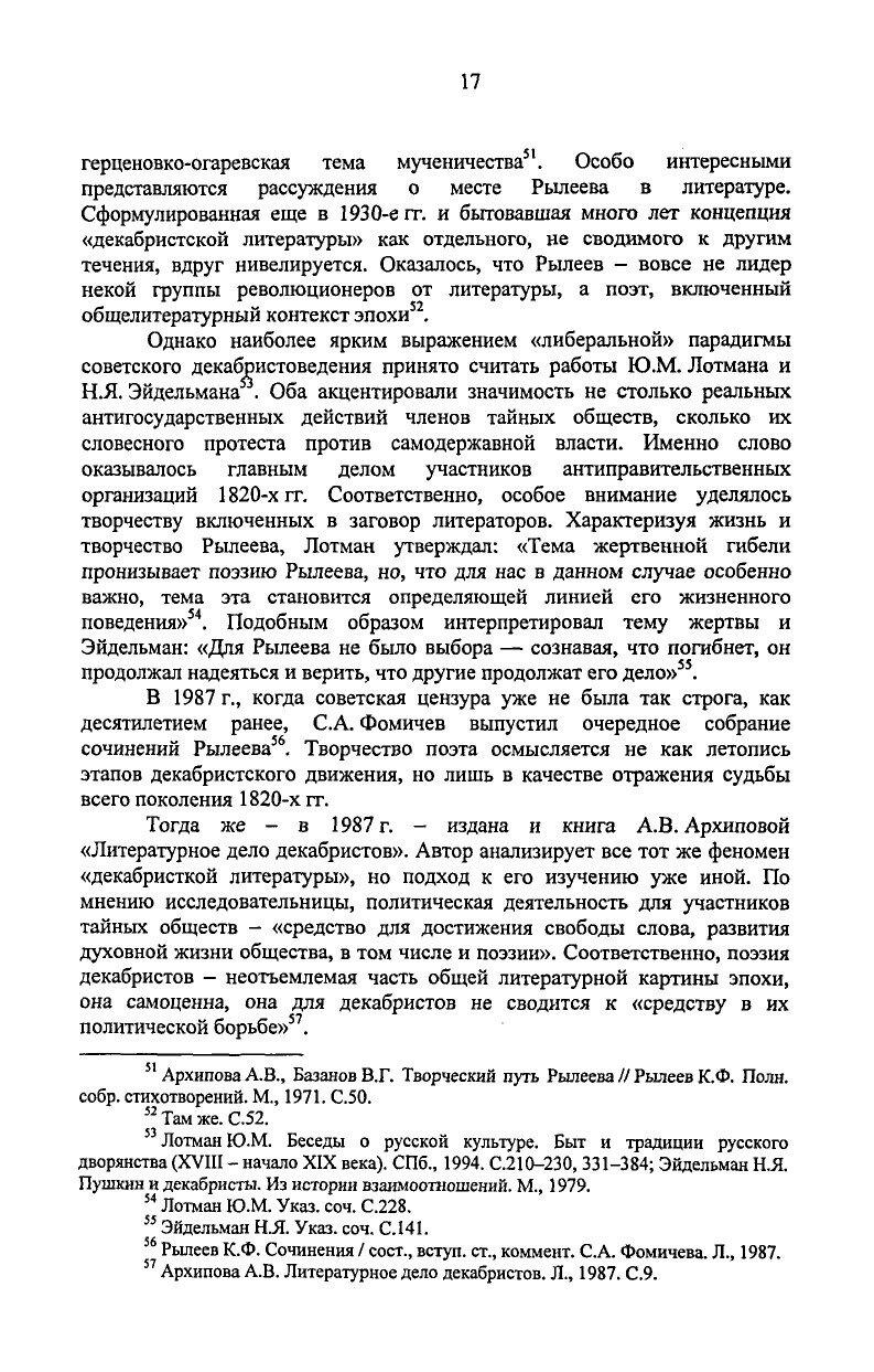 https://img-fotki.yandex.ru/get/896238/199368979.8b/0_20f555_8f536ed1_XXXL.jpg