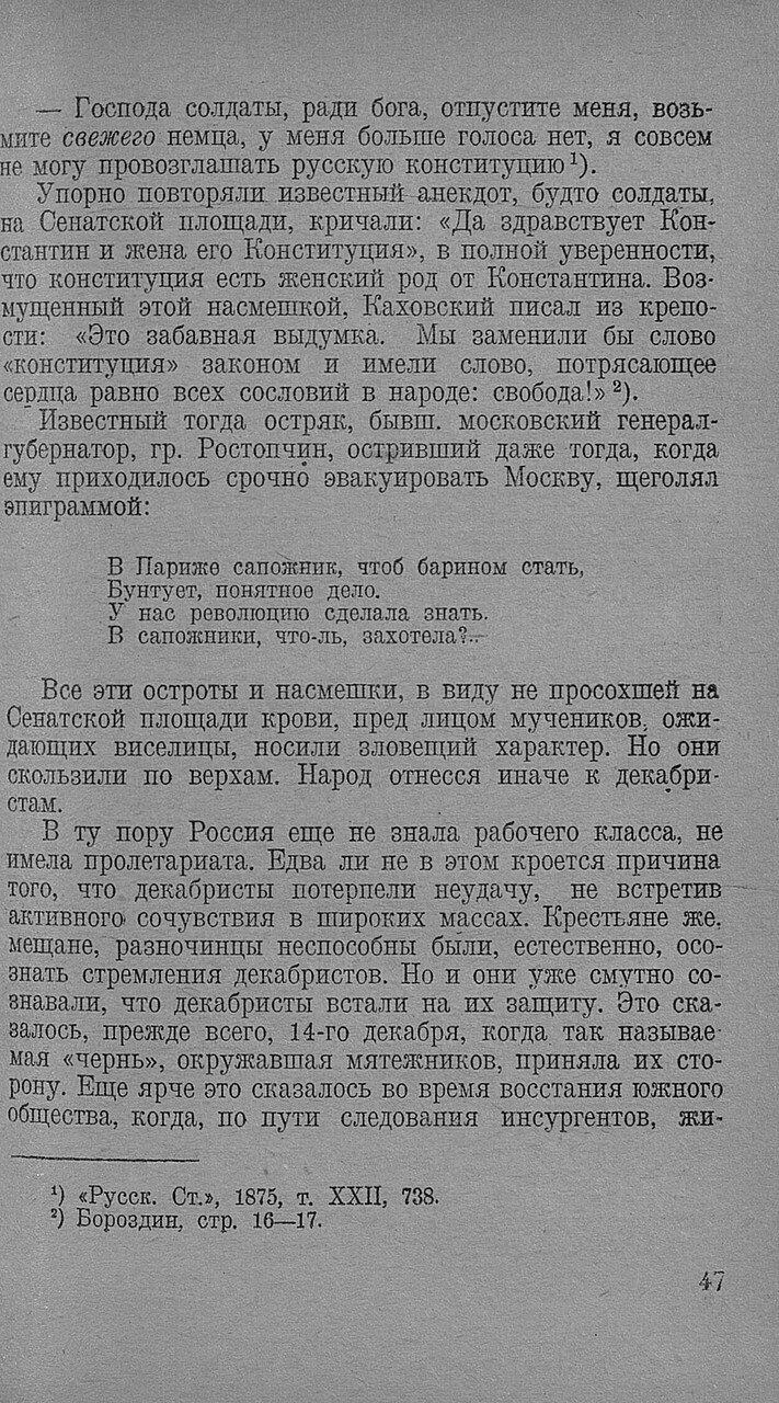 https://img-fotki.yandex.ru/get/896238/199368979.90/0_20f69a_489c3830_XXXL.jpg
