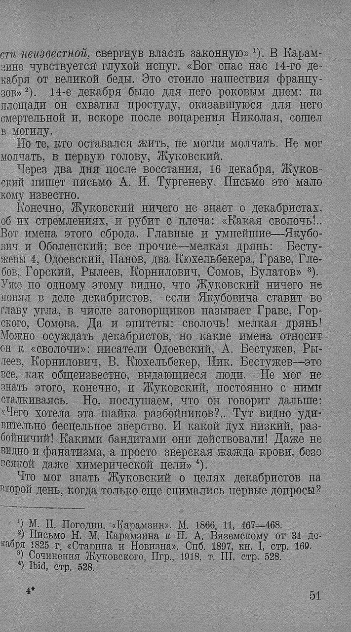 https://img-fotki.yandex.ru/get/896238/199368979.90/0_20f6a0_2f943fb5_XXXL.jpg