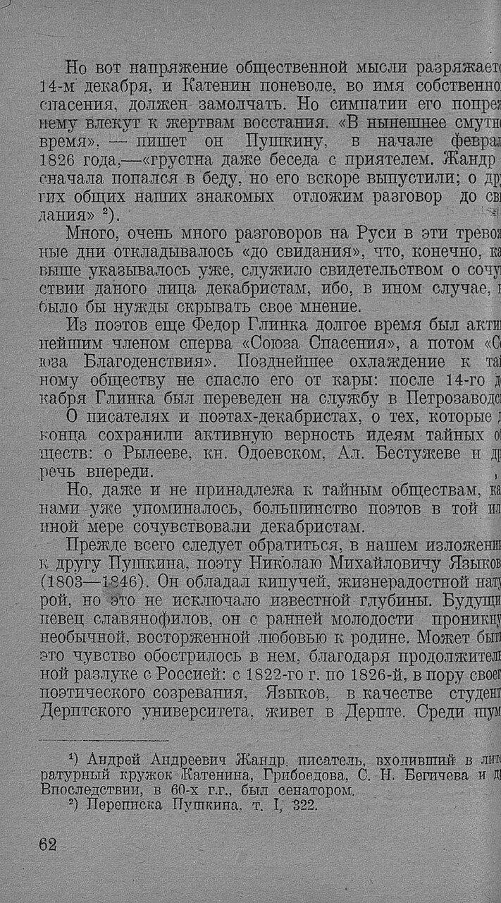 https://img-fotki.yandex.ru/get/896238/199368979.90/0_20f6a9_70fb4a8d_XXXL.jpg
