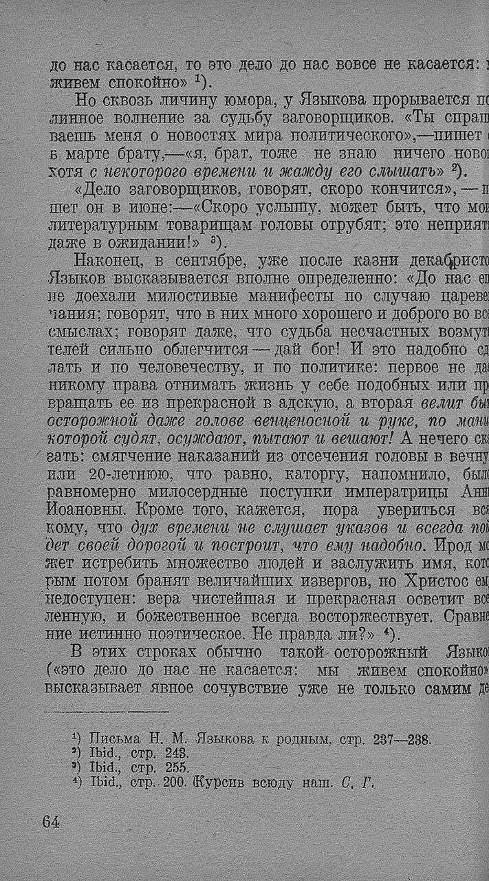 https://img-fotki.yandex.ru/get/896238/199368979.90/0_20f6aa_cd4d23b4_XXXL.jpg