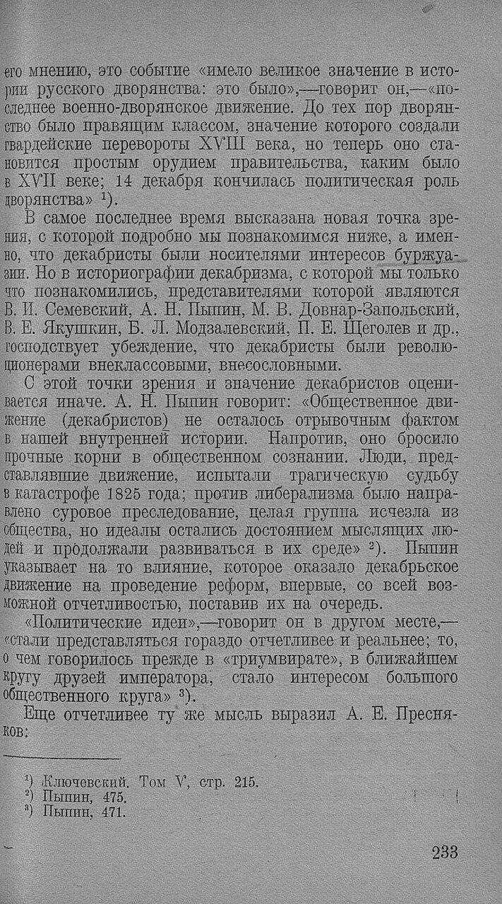 https://img-fotki.yandex.ru/get/896238/199368979.93/0_20f755_4a2e26c3_XXXL.jpg