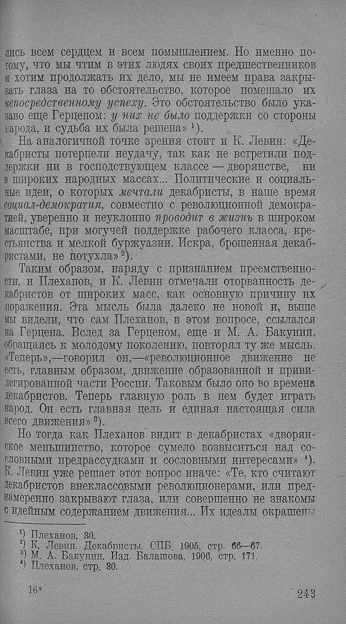 https://img-fotki.yandex.ru/get/896238/199368979.94/0_20f75f_ce1d25a4_XXXL.jpg