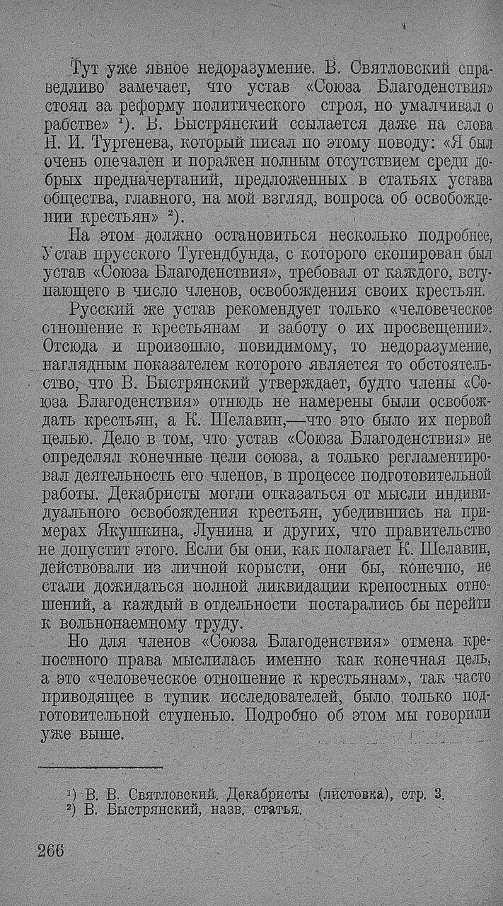 https://img-fotki.yandex.ru/get/896238/199368979.94/0_20f776_4a899564_XXXL.jpg