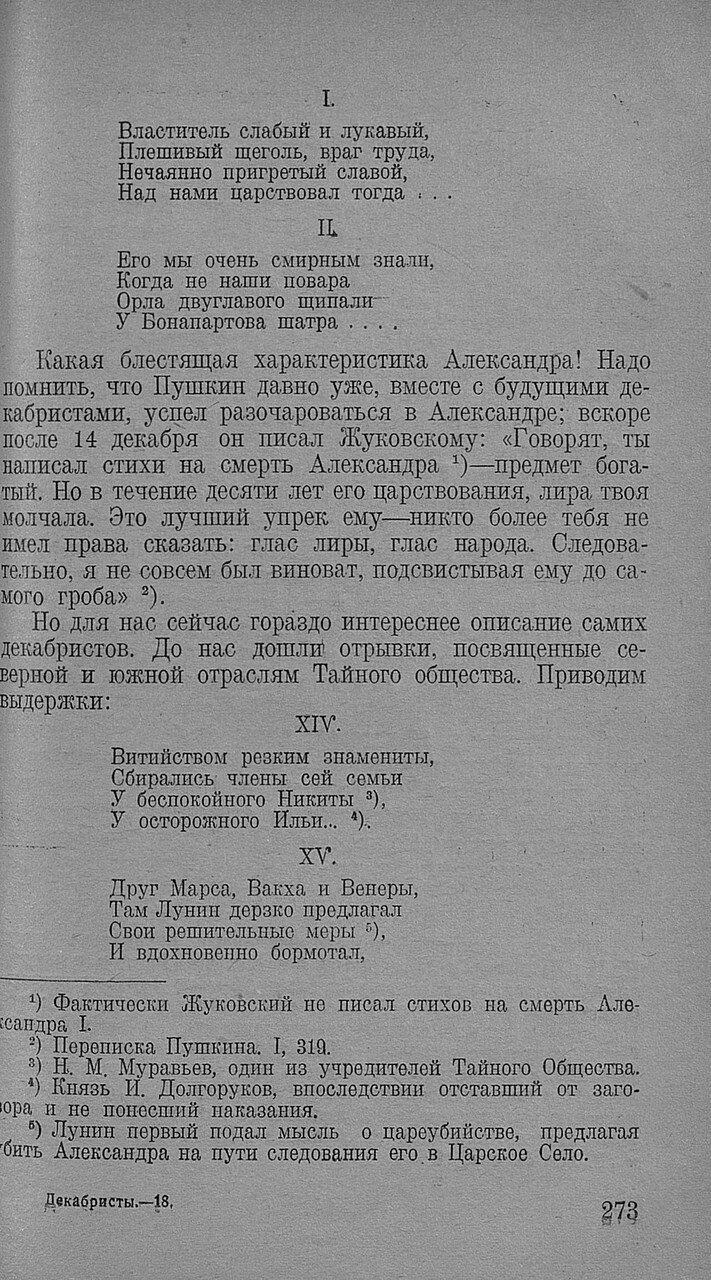 https://img-fotki.yandex.ru/get/896238/199368979.94/0_20f77d_af6d59a4_XXXL.jpg