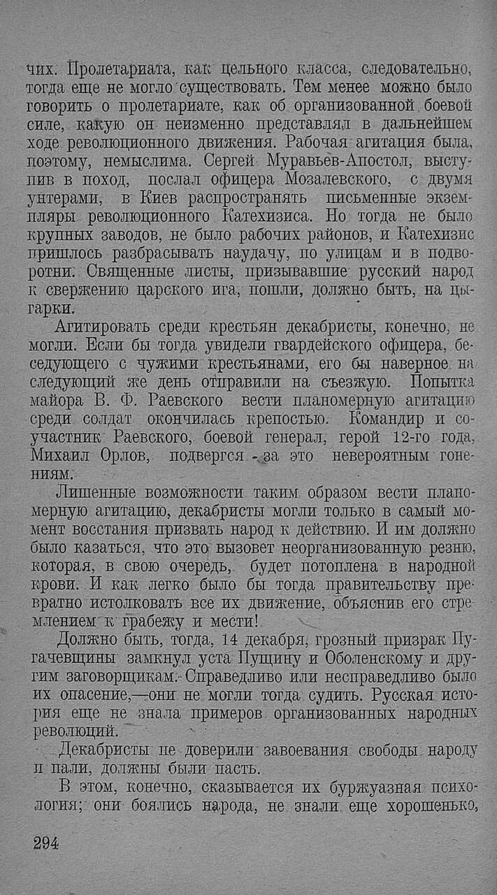https://img-fotki.yandex.ru/get/896238/199368979.95/0_20f792_d1d7a427_XXXL.jpg