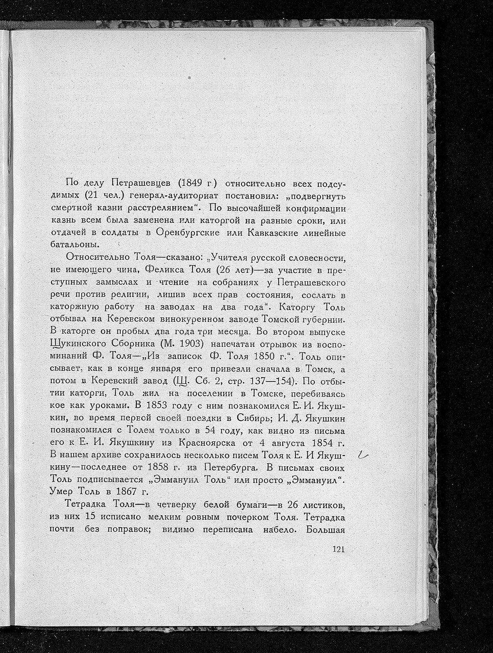 https://img-fotki.yandex.ru/get/896238/199368979.a2/0_214373_cf7e1b9d_XXXL.jpg