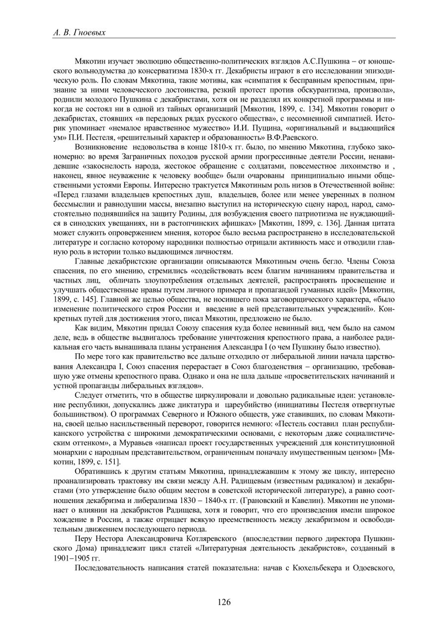 https://img-fotki.yandex.ru/get/896238/199368979.a4/0_2143f2_9ac12e7f_XXXL.png