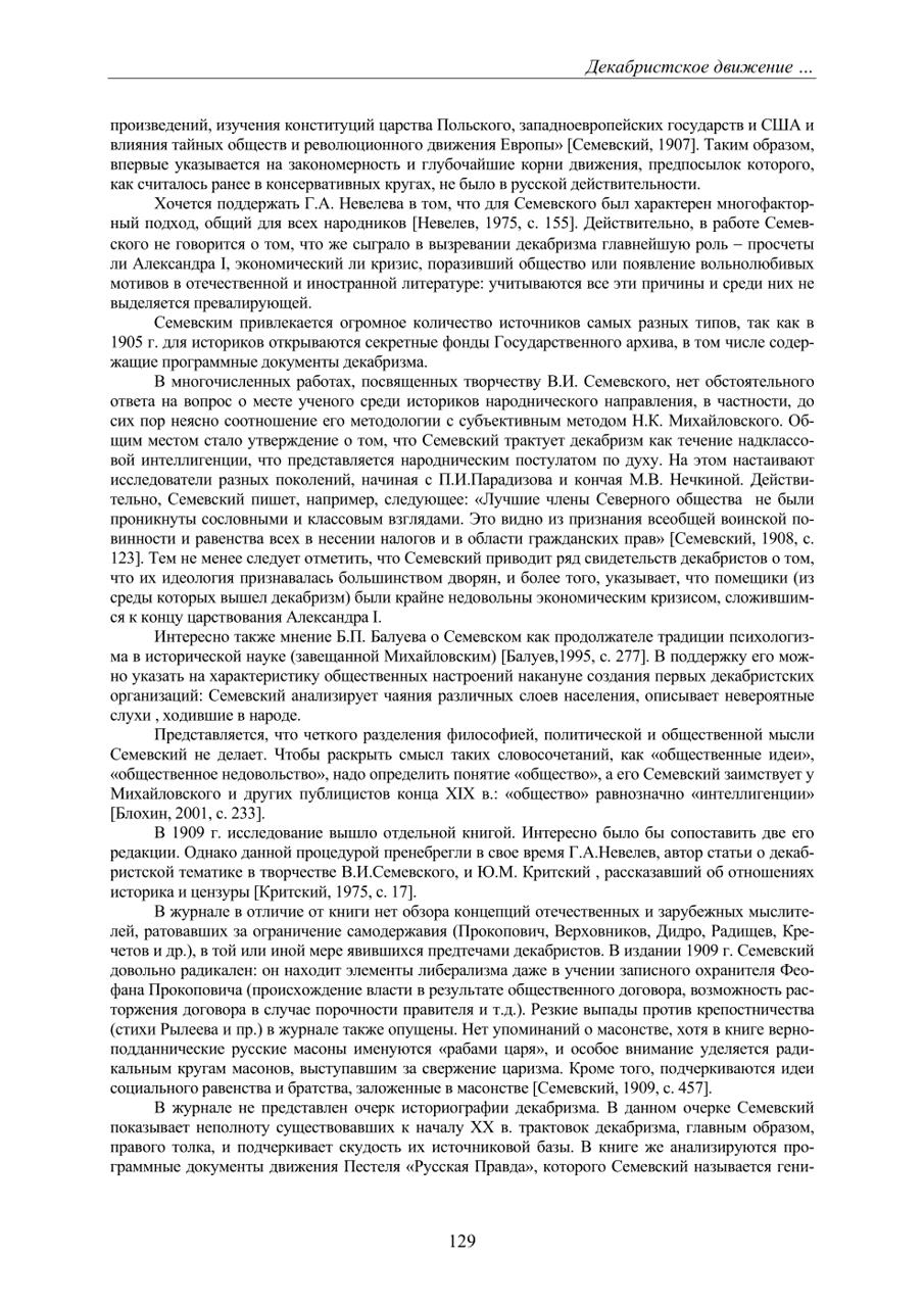 https://img-fotki.yandex.ru/get/896238/199368979.a4/0_2143f5_2f272b64_XXXL.png