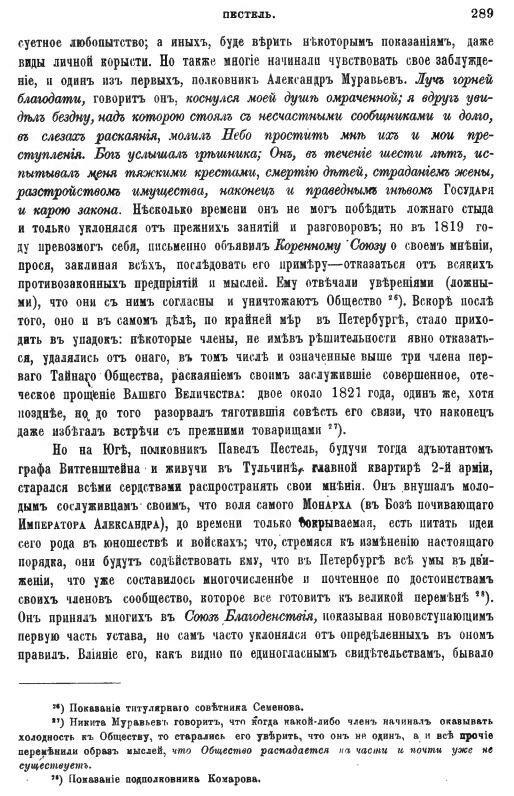 https://img-fotki.yandex.ru/get/896238/199368979.b6/0_217a04_7f8113c2_XL.jpg