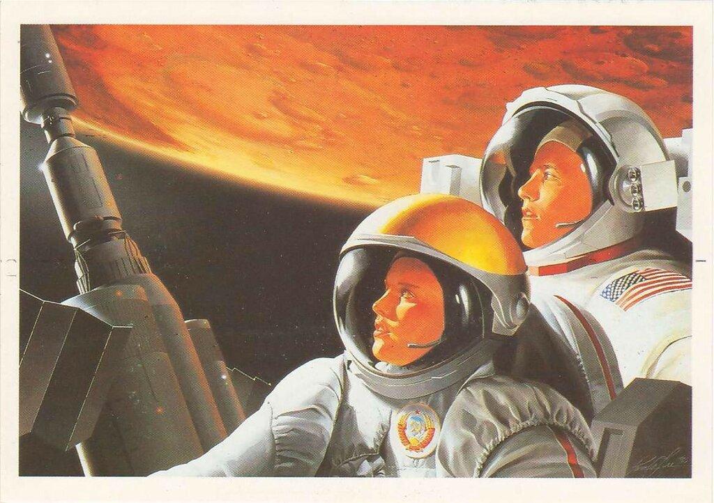 Советская и американская живопись: Звездный путь человечества (16 работ)