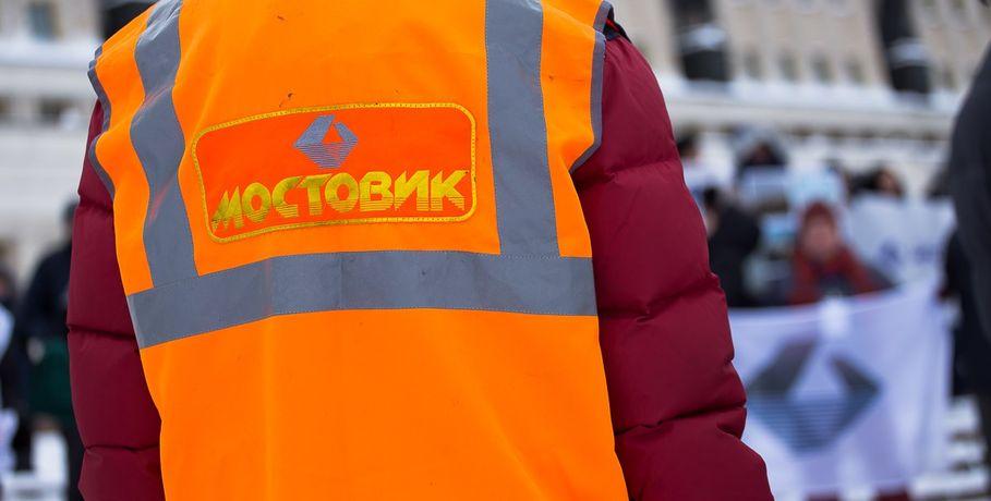 ВОмске завтра погасят все долги по зарплате перед работниками «Мостовика»