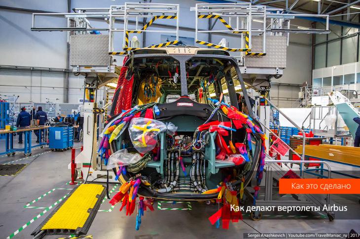 Как делают вертолеты Airbus (26 фото)