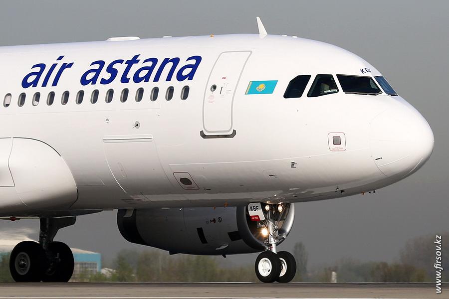 A-320_P4-KBF_AirAstana_2_ALA.JPG