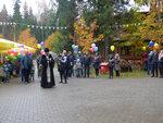 III Российская экологическая неделя в Истринском районе