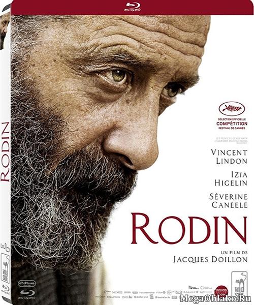 Роден / Rodin (2017/BDRip/HDRip)