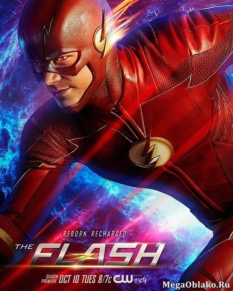 Флэш / The Flash - Полный 4 сезон [2017, WEB-DLRip | WEB-DL 1080p] (LostFilm)