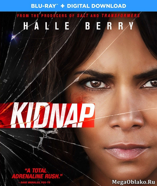 Похищение / Kidnap (2017/BDRip/HDRip)