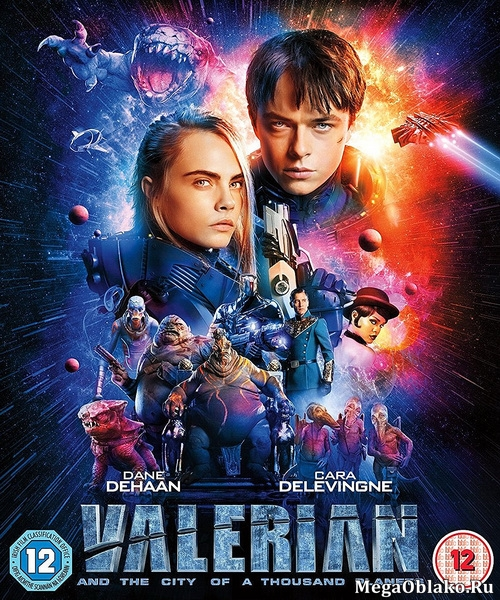 Валериан и город тысячи планет / Valerian and the City of a Thousand Planets (2017/WEB-DL/WEB-DLRip)