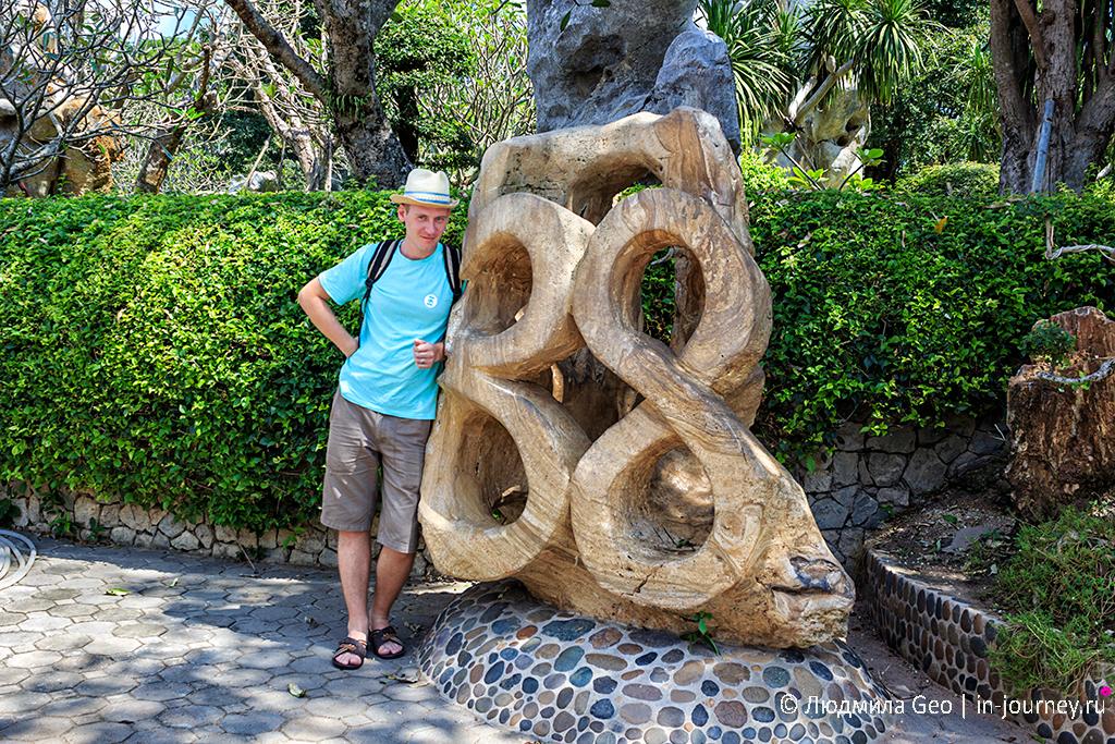 Антон в парке миллионолетних камней