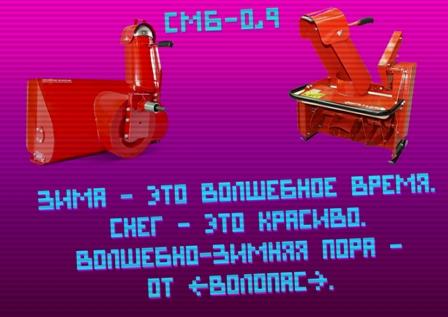 косилка кн 1 инструкция по эксплуатации